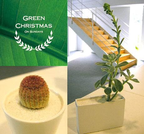 green_christmas