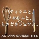 img_astanablog